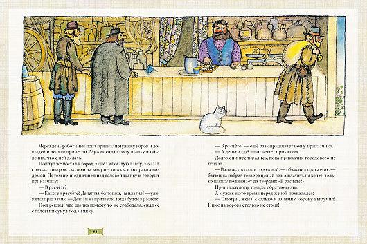 Волшебный котёл. Комплект из 2 книг. Иллюстрации Геннадия Калиновского