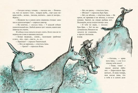 Доктор Айболит.Иллюстрации Г. Калиновского