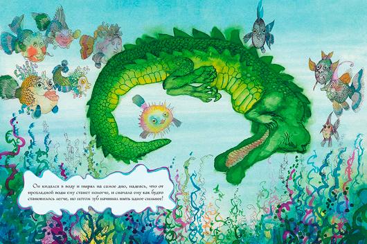Ма-Тари-Кари. Иллюстрации Геннадия Калиновского