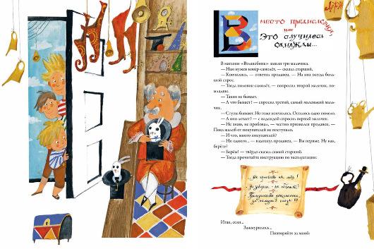 Дальние страны. Елена Липатова. Иллюстрации И.Гавриловой