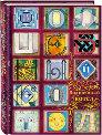 Волшебный котёл. Книга 1. Иллюстрации Г. Калиновского