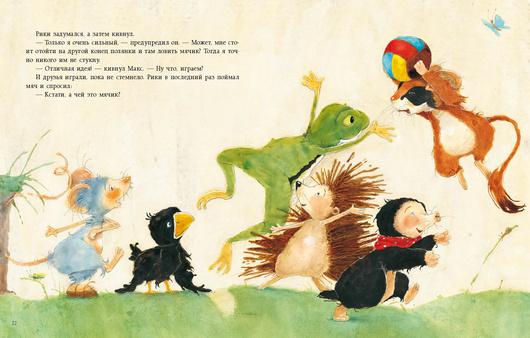"""Комплект из 5 книг """"Один за всех и все за одного"""". Б. Венингер. Ил. Э. Тарлет"""