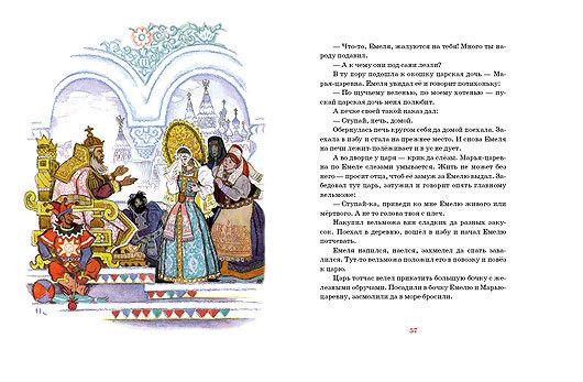 Русские сказки для самых маленьких. Иллюстрации Н. Кочергина