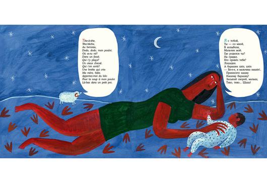 Шёл котёнок по тропинке. 25 французских народных считалок и потешек. Пер. М. Яснов. Ил. В. Поповой
