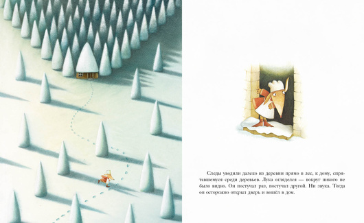 Рецепт праздника. Франческа Боска, ил. Дж. Ферри