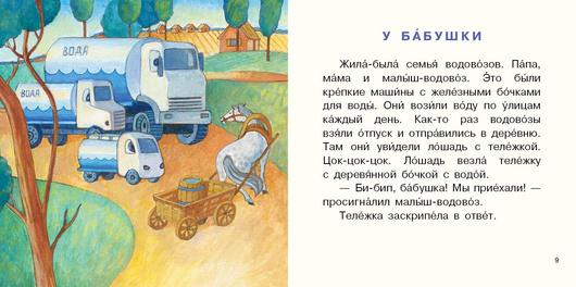 Кто как называется? А. Анисимова. Ил. Е. Казейкина