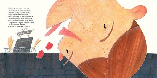 Назидательные истории для детей. Новые назидательные истории. Х. Беллок. Ил. Н. Карповой