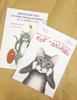 Две итальянские новинки про Кота и Мышь